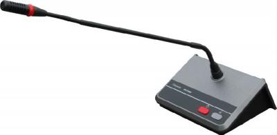 手拉手会议系统主机(yzc-m2100)