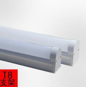 led灯管t8-支架